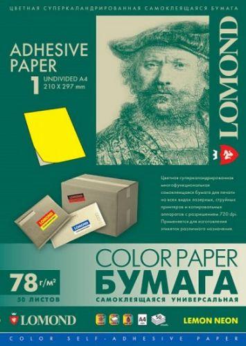 Бумага Lomond 2040005 Самоклеящаяся цветная бумага LOMOND для этикеток, неоновая, желтая, A4, (210 x 297 мм), 78 г/м2, 50 листов
