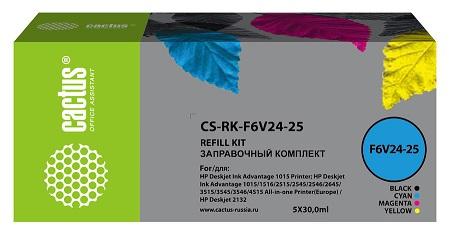 Заправочный комплект Cactus CS-RK-F6V24-25 многоцветный 5x30мл для DJ Ink Adv 1115/2135/3635/3835