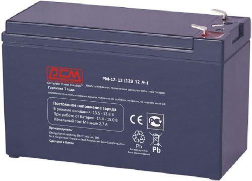 Аккумулятор Powercom PM-12-12 12В 12Ач