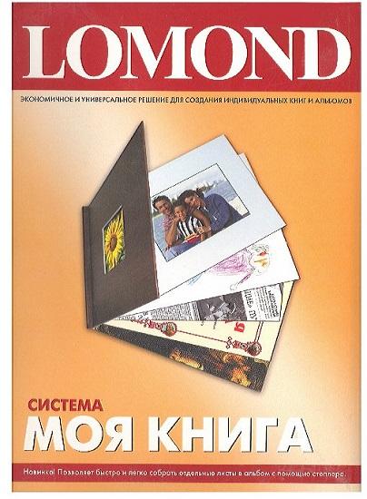 Lomond 1510021
