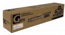 GalaPrint CE313A/CF353A/729
