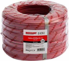 Rexant 01-4774-1