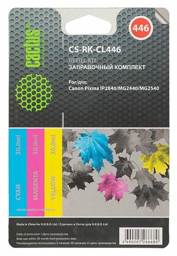 Cactus CS-RK-CL446