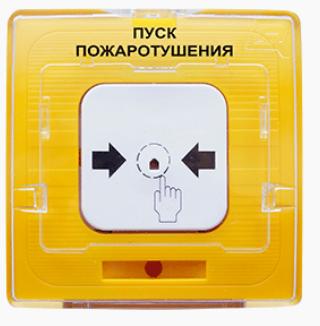 Извещатель Рубеж УДП 513-10 исп.1
