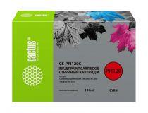 Cactus CS-PFI120C