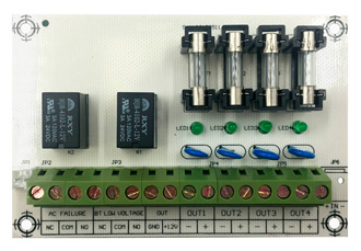 Модуль расширения Smartec ST-PS104FBR для блока питания на 2 тревожных релейных выхода и 4 выхода с индивидуальными предохранителями