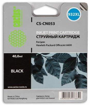 Cactus CS-CN053