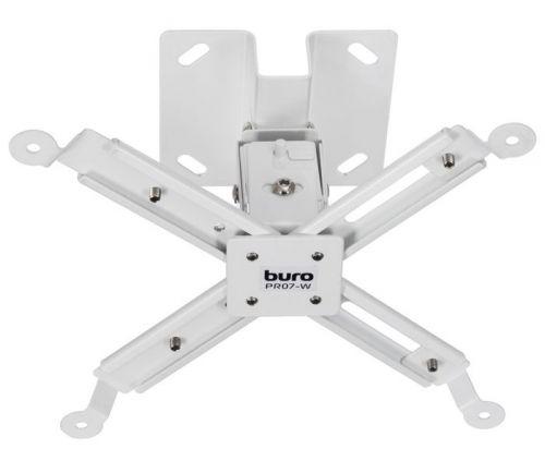 Кронштейн потолочный Buro PR07-W Buro 1174973 для проектор белый макс.12кг поворот и наклон