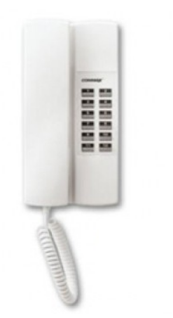 Блок Болид Рупор-ДБ базовый переговорного устройства «» (вызывная панель, модуль коммутации); 12 абонентов; U-пит 24В; I-пот 200мА