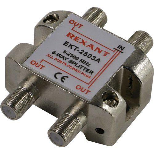 Разветвитель антенный Rexant 06-0051-B спутниковый F-типа на 3 TV, 5-2500 МГц