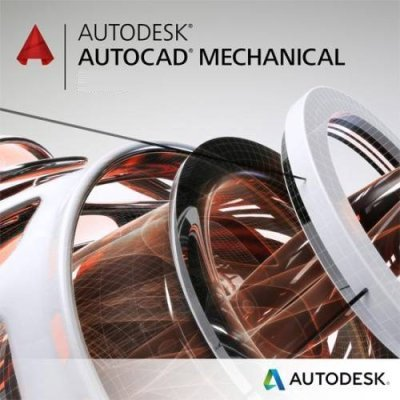 Autodesk AutoCAD Mechanical Multi-user Annual (1 год) Renewal