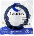 Cabeus PC-SSTP-RJ45-Cat.8-3m-LSZH