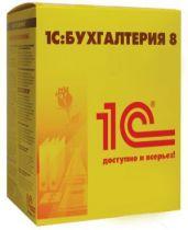 1С 1С:Бухгалтерия 8 ПРОФ (USB)