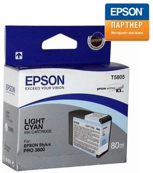 Epson Картридж Epson C13T580500