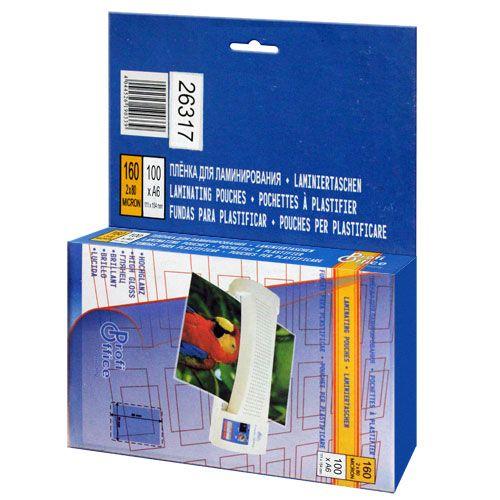 Пленка ProfiOffice 19054 100х146 150мкм 100шт./уп.