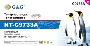 G&G NT-C9733A