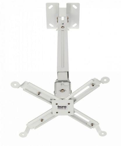 Кронштейн потолочный Buro PR04-W Buro 1174978 для проектора белый макс.20кг поворот и наклон