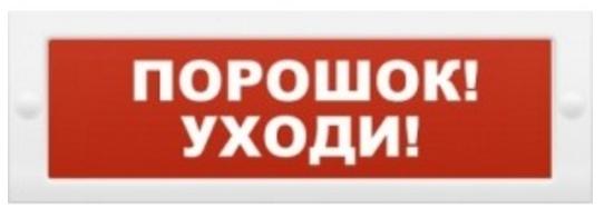 Арсенал Безопасности Молния-24 Порошок уходи