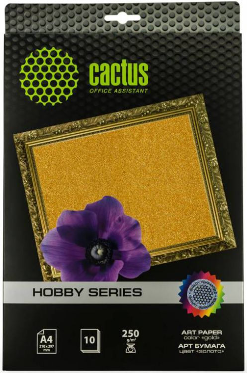 Cactus CS-DA425010G
