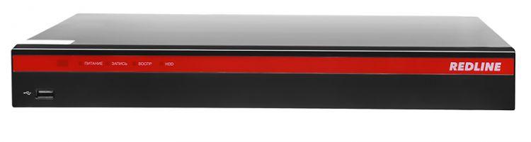REDLINE RL-MHD8p2