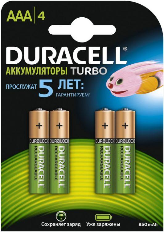 Duracell HR03