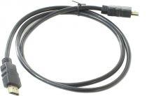 Exegate EX-CC-HDMI-5.0