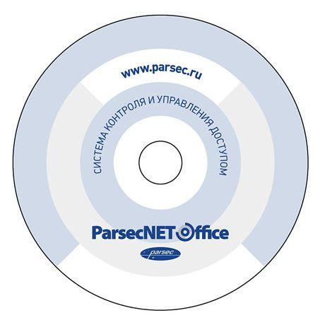 Станция Parsec PNOffice-WS дополнительная рабочая для системы