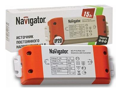Navigator 18075