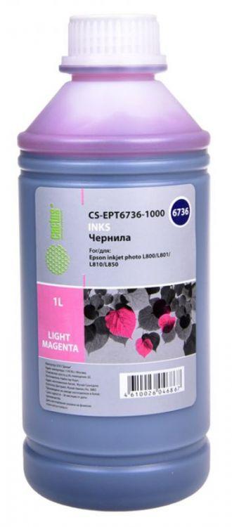 Cactus CS-EPT6736-1000