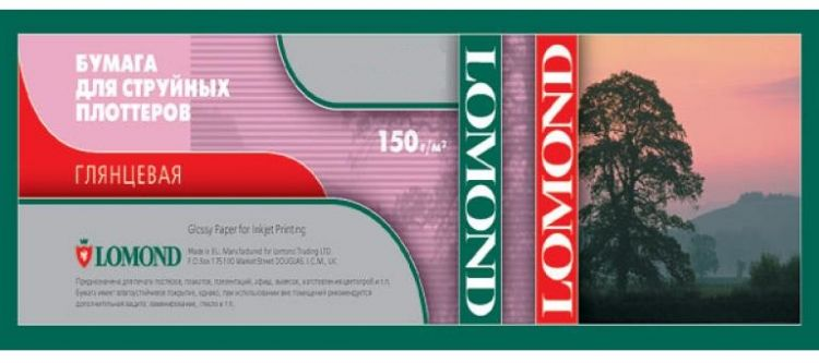 Lomond 1204033