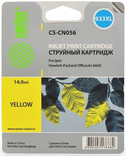 Cactus CS-CN056