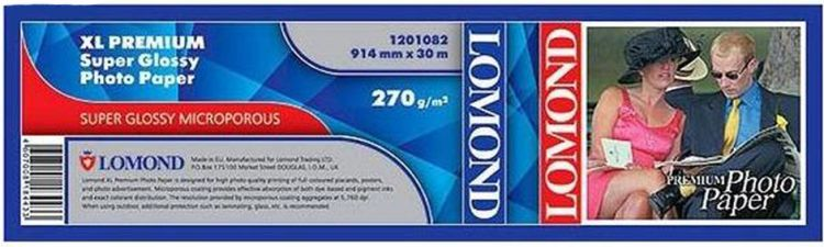 Lomond 1201082