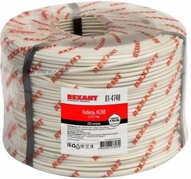 Rexant 01-4748