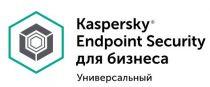 Kaspersky Endpoint Security для бизнеса Универсальный. 100-149 Node 1 year Educational Renewal