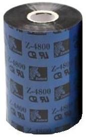 Zebra 04800BK08045