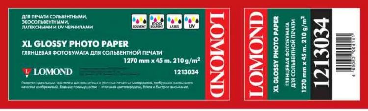 Lomond 1213034