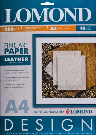 Lomond 0918041