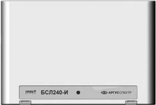 Блок Аргус-Спектр БСЛ240-И (Стрелец-Интеграл) адресной сигнальной линии системы «Стрелец Интеграл», длина линии — до 2.7км, до 240 адрес.уст-в, до 126