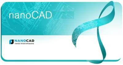 Подписка (электронно) Нанософт nanoCAD Pro (одно рабочее место) на 1 год (сетевая серверная часть).