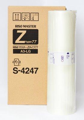 Riso S-4247