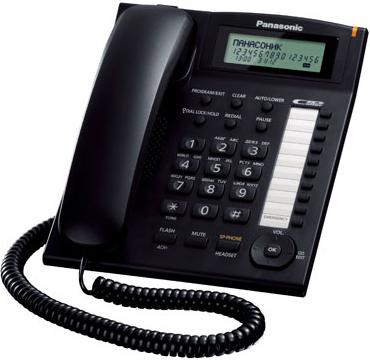 Panasonic KX-TS2388RUB
