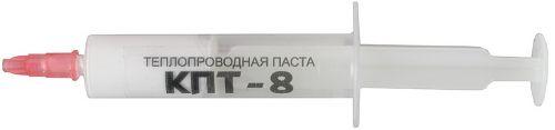 Термопаста Россия КПТ-8 20 гр шприц