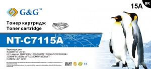 Тонер-картридж G&G NT-C7115A для HP LaserJet 1000, 1005, 1200, 1220, 3300, 3380 Series