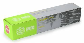 Cactus CS-O530Y
