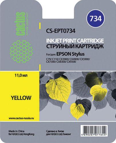 Картридж Cactus CS-EPT0734 для Epson Stylus С79/ C110/ СХ3900/ CX4900/ CX5900/ CX7300/ CX8300/ CX9300, желтый, 11.0 мл