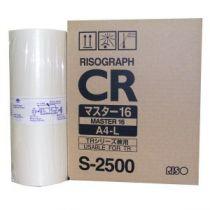 Riso S-2500