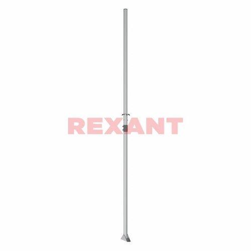 Мачта Rexant 34-0485-1 для антенн алюминиевая 300 см