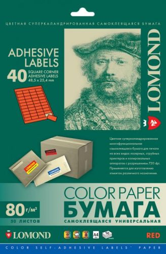 Бумага Lomond 2110195 Самоклеящаяся цветная бумага для этикеток, Красный цвет, A4, 40 шт. (48.5 x 25.4 мм), 80 г/м2, 50 листов