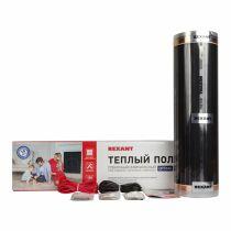 Rexant 51-0501 220 Вт