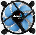 AeroCool BAS-B9S